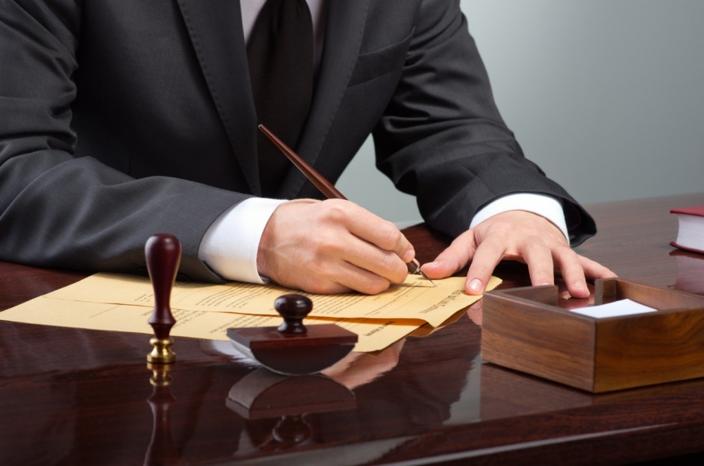 Юрист обучение